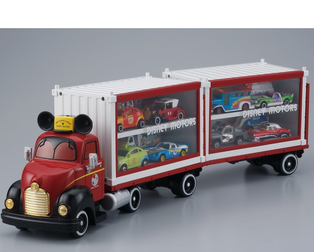 Disney Motors Dream Carry Best Educational Infant Toys