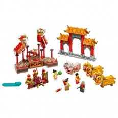 Lego Chinese New Year 2020 Lion Dance 80104