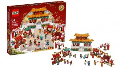 Lego Chinese New Year Temple Fair 2020 Limited Edition