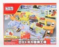 Takara Tomy Tomica Air Power DX Maintenance Factory + FREE Car