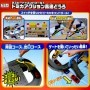 Takara Tomy Tomica Action Highway +FREE Car